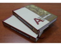 Издан двухтомник «Антология азербайджанской литературы»