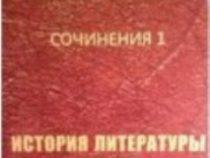 Вышла первая книга собрания сочинений Тофика Меликли