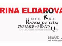 В Музее современного искусства откроется персональная выставка Ирины Эльдаровой