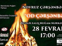 Встречаем Новруз! — «Су чершенбеси» в Международном мугамном центре