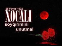 Без срока давности: 25 лет трагедии Ходжалы