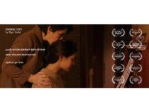 Фильм «İçəri Şəhər» едет на кинофестиваль в США