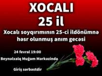 В Баку пройдет вечер мугама памяти жертв Ходжалинcкого геноцида