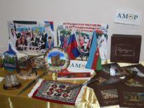 В Астрахани прошел вечер, посвященный творчеству Низами Гянджеви