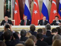 Перекрестный год культуры и туризма России и Турции пройдет в 2019 году