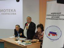 В Москве состоялся традиционный поэтический вечер «Поэзия без границ»