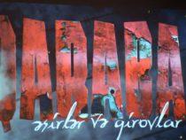 В Баку представлен фильм «Карабах: пленные и заложники. Тлеющий крест»