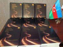 В Тбилиси состоялась презентация романа «Путь, ведущий к свету»