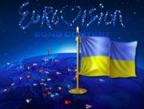 Азербайджан среди лидеров Евровидения 2017