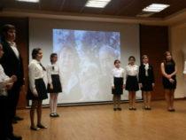 В Баку прошли Гумилевские чтения