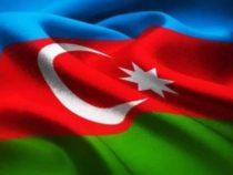 Азербайджан отмечает День Республики