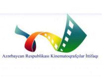 Союз кинематографистов Азербайджанской Республики наградил юбиляров и ветеранов кино