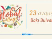В Баку пройдет мультикультурный фестиваль Global Village