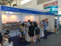 Азербайджан представлен на 15-ом Международном книжном фестивале в Пекине