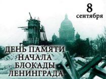 В Баку откроется выставка памяти жертв Лениградской блокады