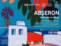 В Баку состоится открытие выставки современной живописи «Абшерон»