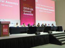 Азербайджан при поддержке Фонда Гейдара Алиева представлен на конгрессе Международного союза архитекторов
