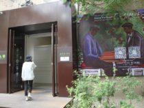 В Пекине открылась выставка народного художника Таира Салахова