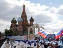 Юбилейный 870-й День города Москвы