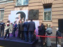 Открытие памятной доски Муслиму Магомаеву в Москве