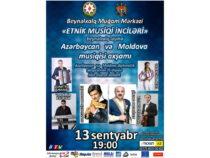 В Центре мугама в рамках международного проекта прозвучит этническая музыка Молдовы и Азербайджана