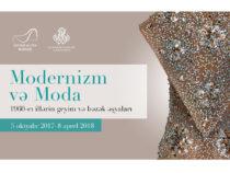 В Центра Гейдара Алиева пройдет выставка «Модернизм и мода» из коллекции Александра Васильева