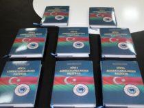 В Ташкенте состоялась презентация книги «Палитра азербайджанцев мира»