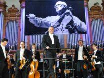 В Москве пройдет Международный фестиваль Мстислава Ростроповича