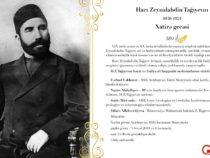В Национальном музее искусств пройдет мероприятие, посвященное Гаджи Зейналабдин Тагиеву