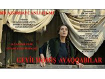 В Баку пройдет презентация фильма о Карабахской войне