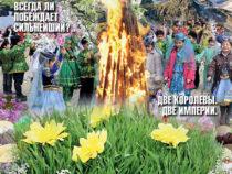 В № 3 номере журнала «Наука и Религия» опубликованы материалы об Азербайджане