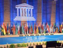 Кандидатура Азербайджана выдвинута в комитет ЮНЕСКО по охране нематериального культурного наследия