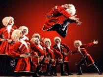 Азербайджанские народные танцы — история целого народа