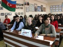 Тотальный диктант в Баку