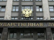 В Госдуме РФ состоялась встреча руководства Центра азербайджанской культуры и языка с  главой Межпарламентской группы дружбы Россия – Азербайджан