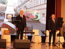 В Москве торжественно отметили 100-летие Азербайджанской Демократической Республики