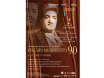 В Баку отметят юбилей известного вокалиста