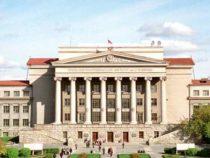 В Уральском федеральном университете откроется центр азербайджановедения