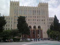 Азербайджан предлагает учредить награды для ученых тюркских стран