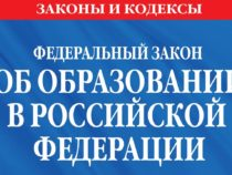 Шесть вопросов про законопроект об изучении национальных языков