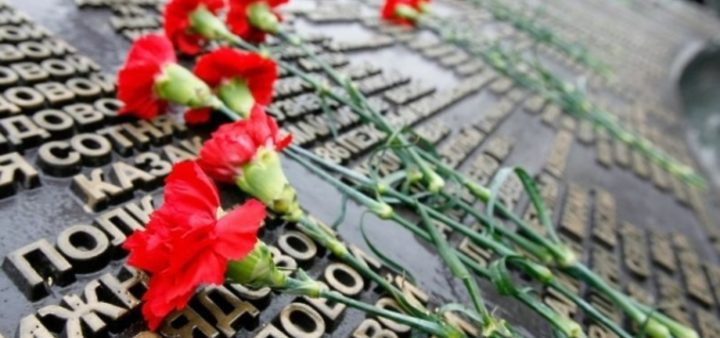 22 июня — в России «День памяти и скорби»