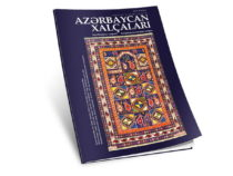Вышел в свет 26 номер научно-публицистического журнала «Азербайджанские ковры»