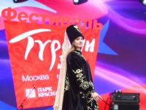 Второй Фестиваль Турции в Москве