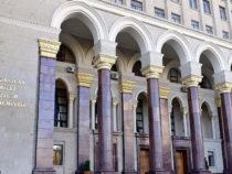 В Институте истории НАНА начал свою работу международный центр геноцида
