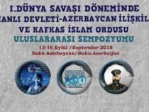 В Азербайджане пройдет Международная конференция, посвященная 100-летию освобождения Баку