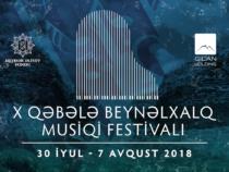 Юбилейный Габалинский международный музыкальный фестиваль