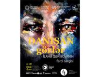 Состоится открытие персональной выставки молодой художницы Илахи Гарибовой