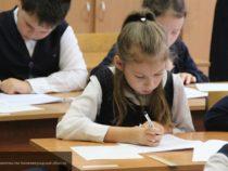 Принят закон об изучении родных языков