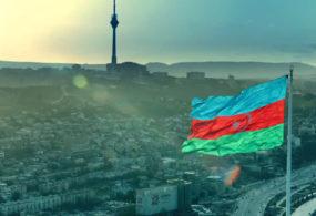 EMIN — Азербайджан (к 100-летию основания Республики)