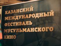  Азербайджанские фильмы участвуют Казанском международном фестивале мусульманского кино — 2018